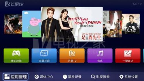芒果台官网_中国网络电视台直播平台推荐_极速下载站