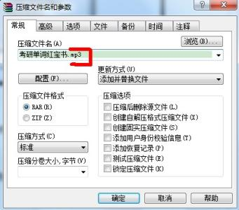 MP3压缩算法