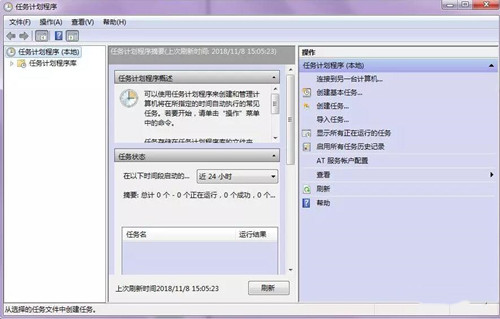 电脑定时开机软件和设置方法