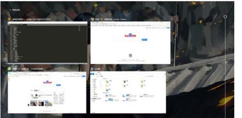 电脑高手最常用的6种分屏快捷键简介