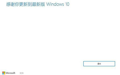 Windows10系统无法安装更新