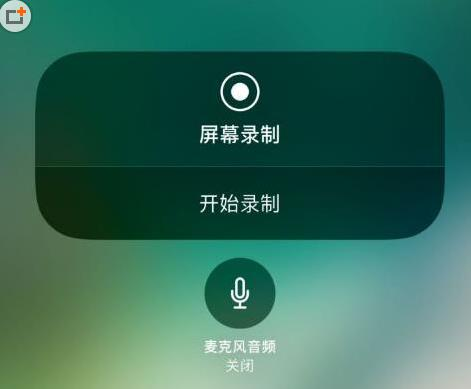 苹果怎么录像教你抓取照片和屏幕录制