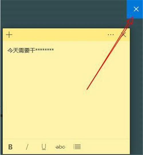 电脑自带的便笺(便签)工具使用教程以及如何在电脑上桌面添加便签教程