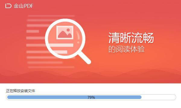PDF制作教程