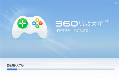 360游戏大厅下载安装