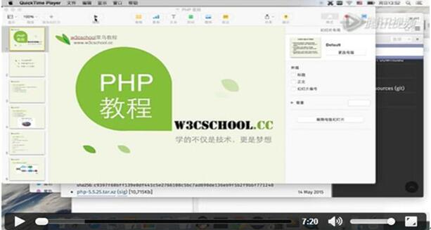 图:PHP 教程