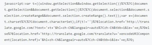 图:IOS有哪个优质的在线翻译工具?