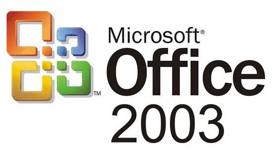 图:办公软件Office十大常用技巧你真的懂了吗