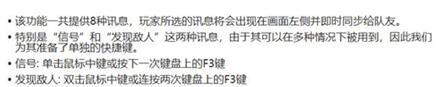 图:《绝地求生》官方平台公布了第30轮更新内容