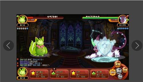 腾讯洛克王国游戏下载介绍