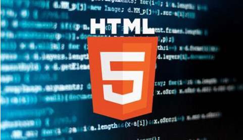 网页HTML5、CSS3应用教程分享