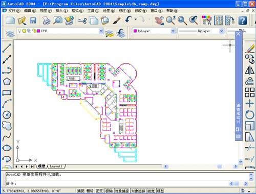 cad2004迷你版安装详细教程