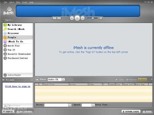imesh文件分享软件下载