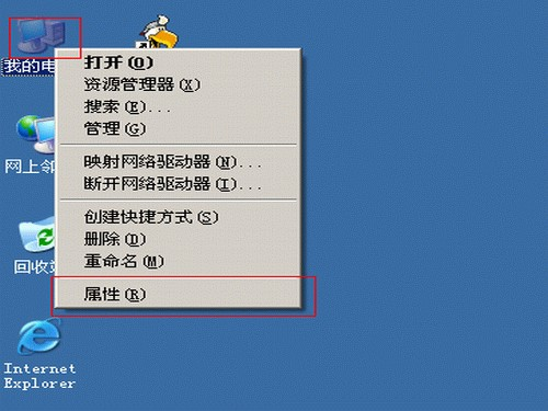 联想电脑dvd驱动器官方版下载