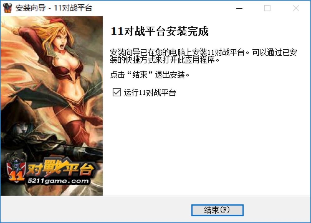 11对战平台下载,百万玩家首选竞技游戏平台