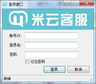 专为微信营销定制的米云客服有什么功能?