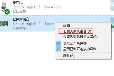 录音啦软件录制电脑声音教程