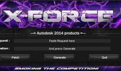 AutoCAD2014注册机激活教程
