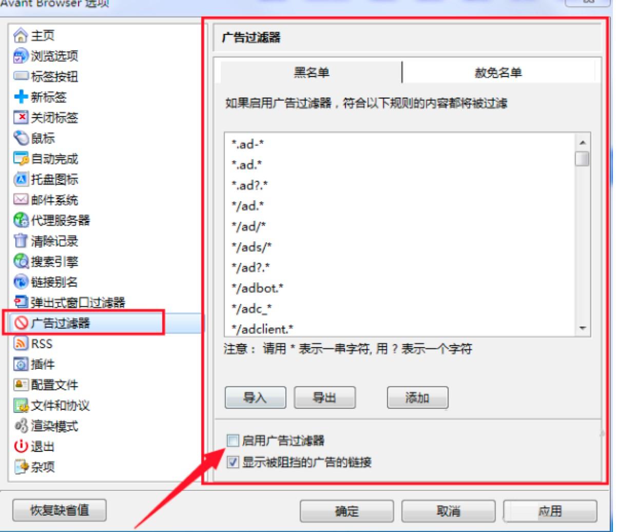 爱帆浏览器开启分屏以及切换渲染模式的详细教程