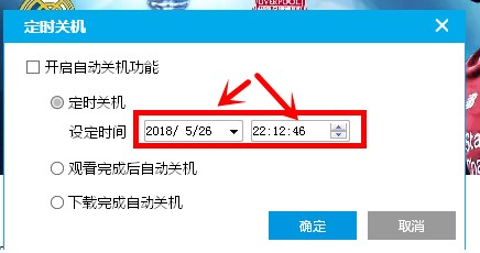 PPTV网络电视安装使用技巧