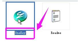 onekey如何一键还原电脑