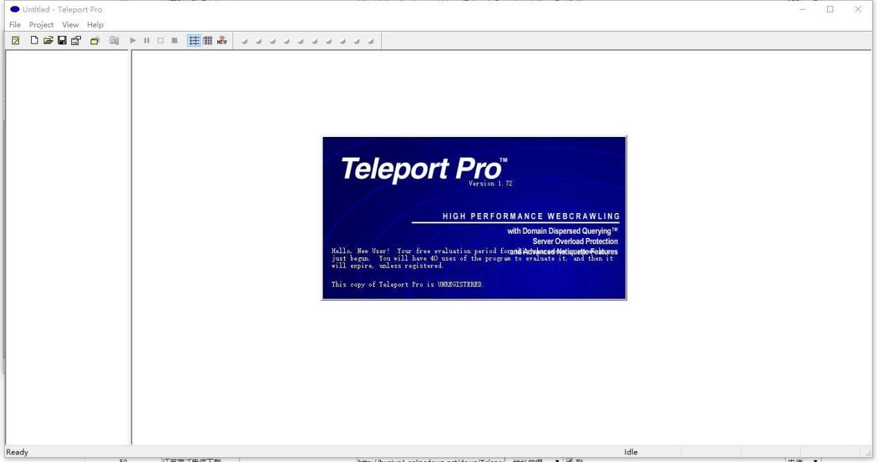 离线浏览器Teleport Pro四步基础使用教程