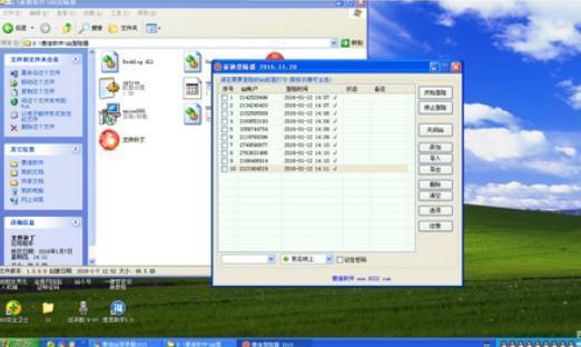 怎么使用qq无密码登入软件