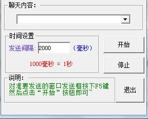 QQ免密码登录器下载详情