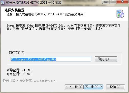 极光网络电视官方下载详情介绍